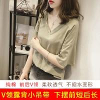 V领纯棉t恤女装韩版体恤纯色大码宽松短袖T恤2020过臀后背镂空t恤