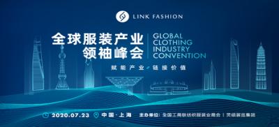 菲律宾马尼拉国际制衣工业及皮革用品展览会