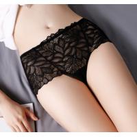 内裤女性感蕾丝中腰超薄火辣镂空诱惑无痕少女透明三角裤大码学生
